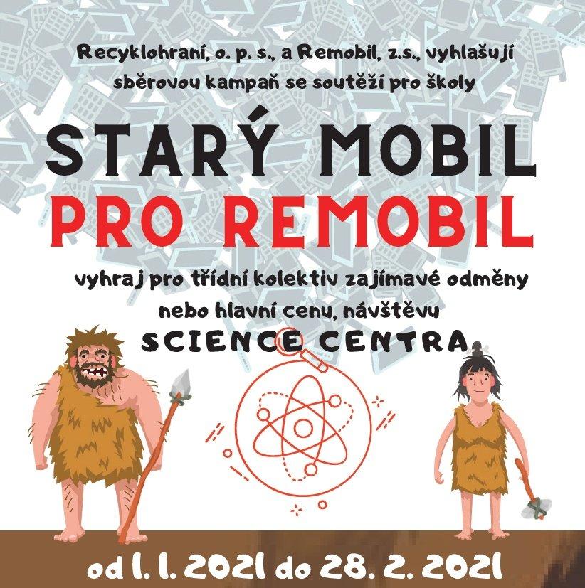 REMOBIL (2).png